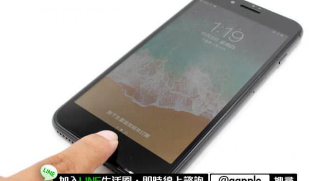 收購i9-青蘋果iphone9特色懶人包介紹-蘋果手機收購