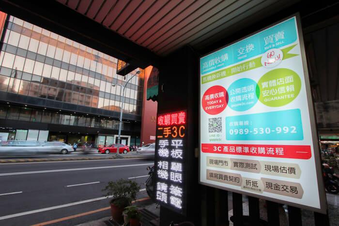 台南二手手機專賣店