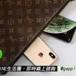 二手iphoneXS
