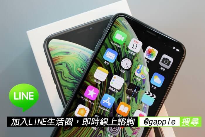 台北二手iphone xs-蘋果手機交易買賣、二手手機交易都在青蘋果3C