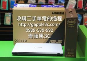 二手筆電買賣,收購流程、筆電收購注意重點