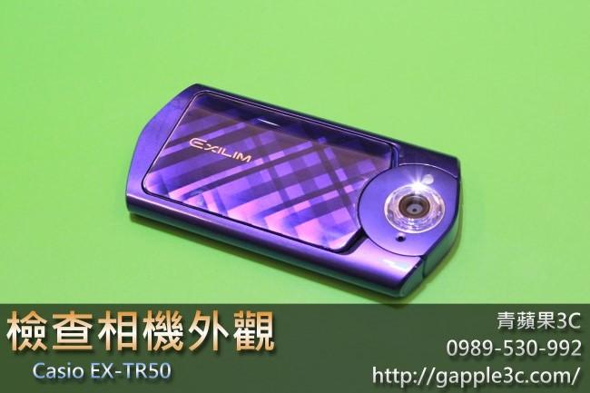 Casio TR50,二手相機買賣,美顏自拍相機