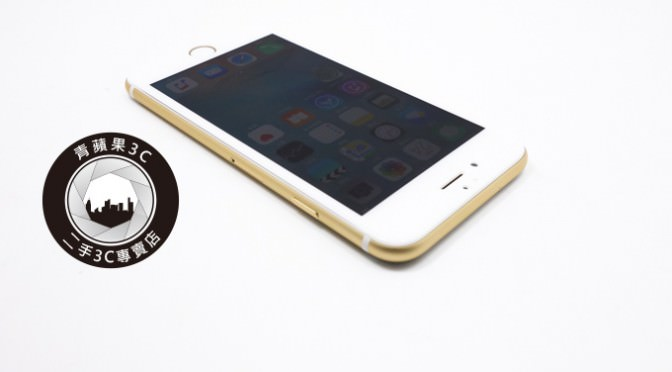 收購iphone – 二手的iphone6s手機怎麼收購?