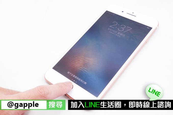 iphone 7 plus home