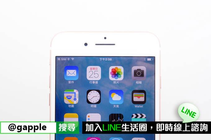 iphone 7 plus 收購