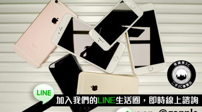 蘋果 iPhone 8 – 蘋果新手機將在9/12舉辦上市發表會