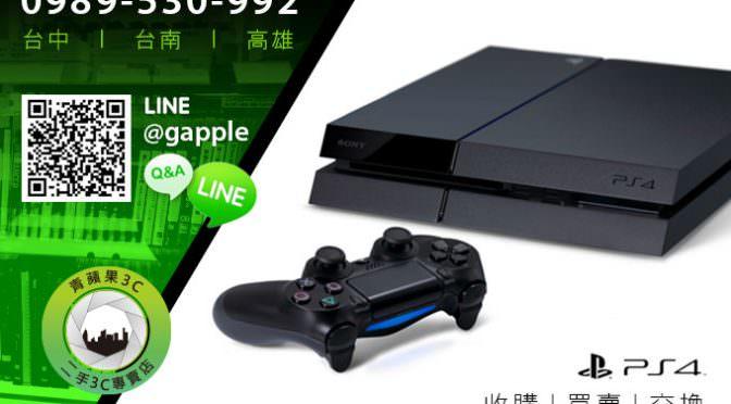 PS4遊戲片收購-尼爾 自動人形 中文版-Line:@gapple