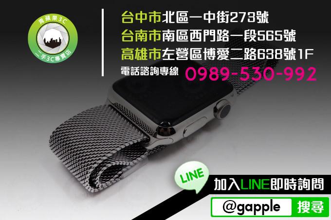 apple watch收購