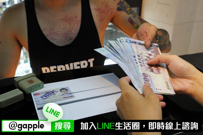 高雄手機借錢-合法簡單又輕鬆的借款程序說明