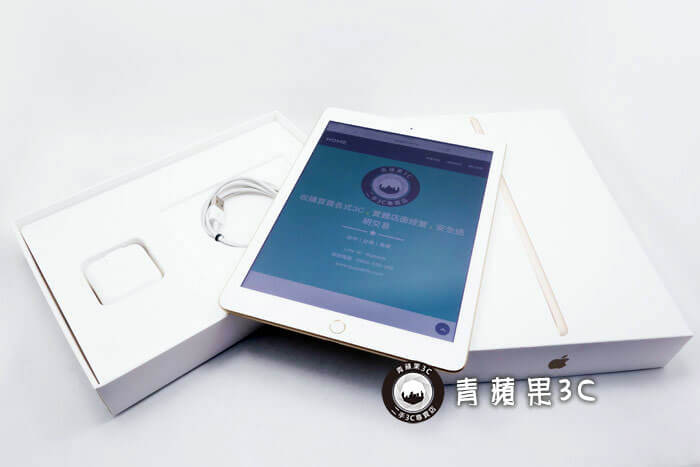 台北收購ipad