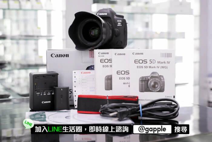 台北相機估價
