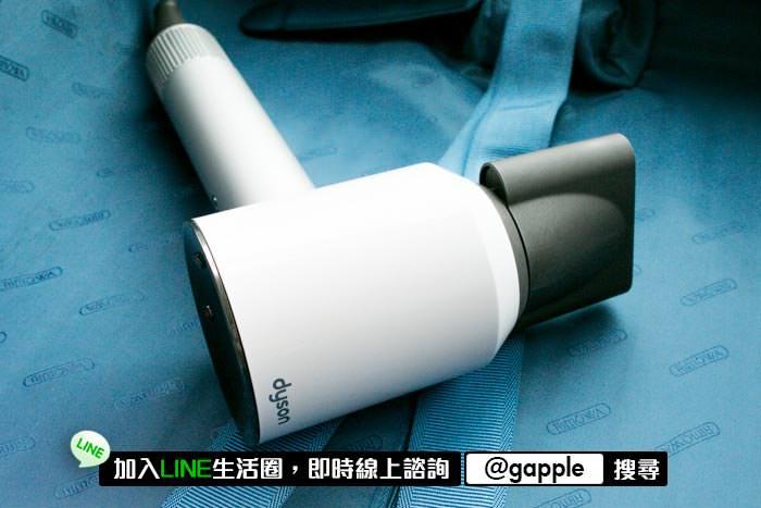 台北收購戴森吹風機