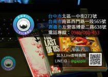 PS4二手遊戲買賣區