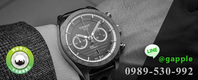 台中收購名錶-二手手錶如何賣給收購商