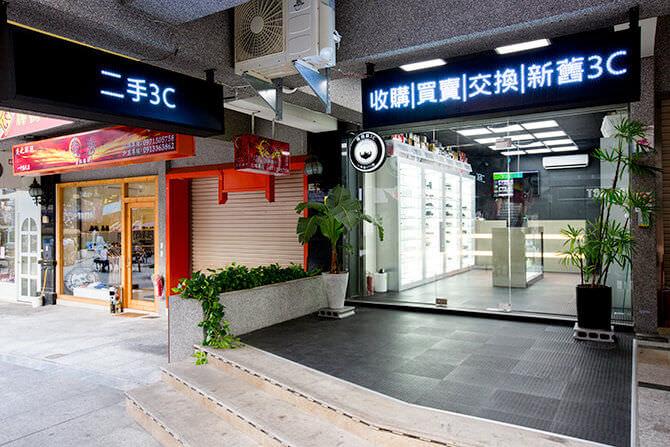 收購哀鳳x-推薦台中市一中街273號-草屯二手手機收購