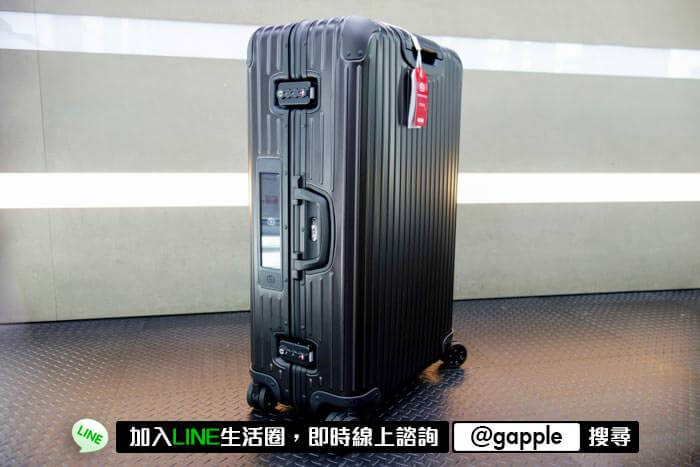 高雄收購rimowa行李箱