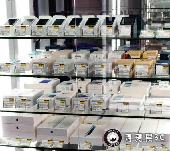 南投收購iphone xs
