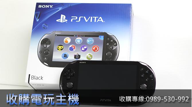 青蘋果3C,收購PSV,收購電玩主機流程,高雄台南收購實體店面