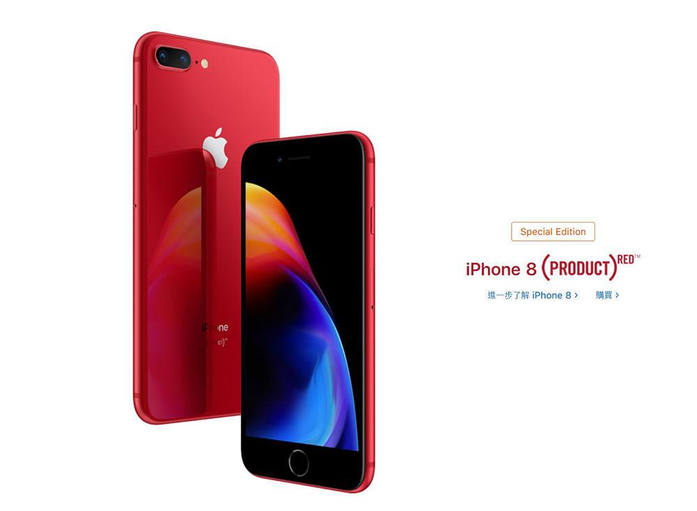 台中收購iphone8