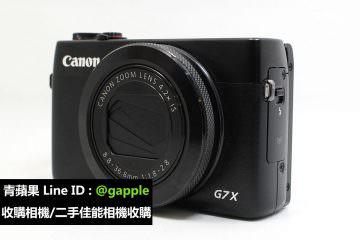 台中收購 Canon GX7
