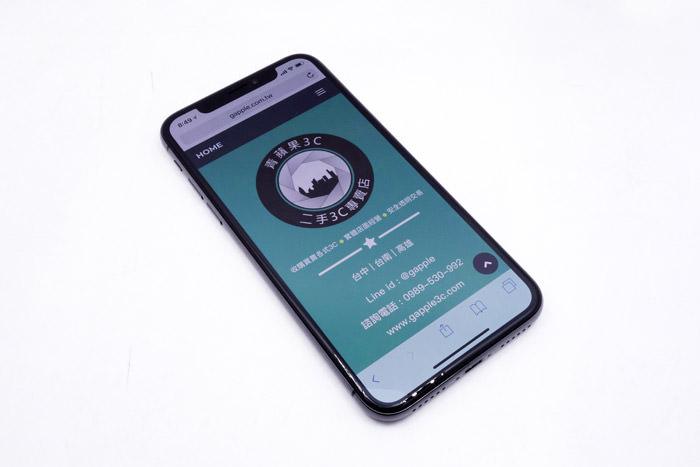 二手iPhone手機交換