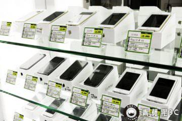 台中收購iphone xs