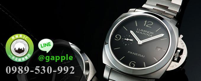 台中手錶買賣