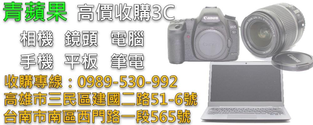 青蘋果 LOGO 1000x400-1