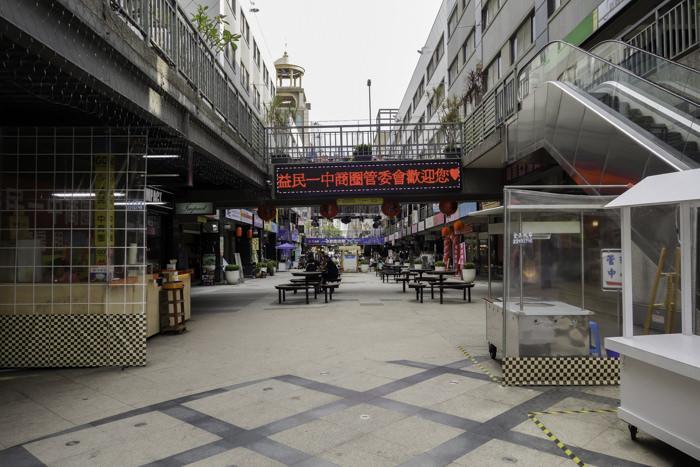 台中益民廣場