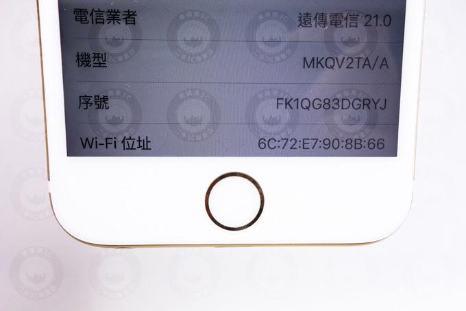 iphone6s收購