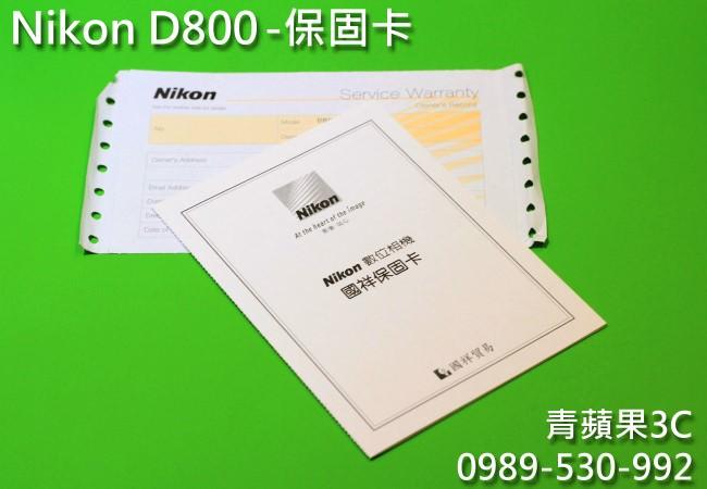 Nikon D800 - 收購單眼流程 - 5