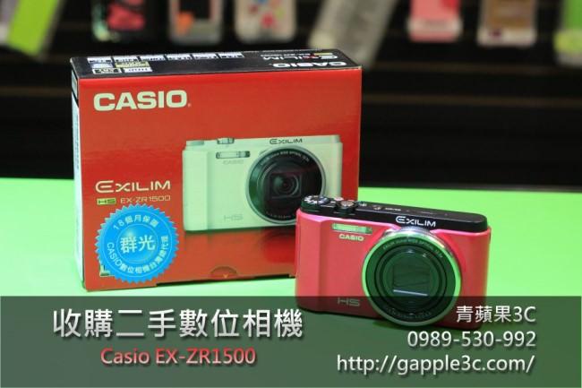 台中哪裡有收購ZR1500相機 ? 中部Casio數位相機收購推薦