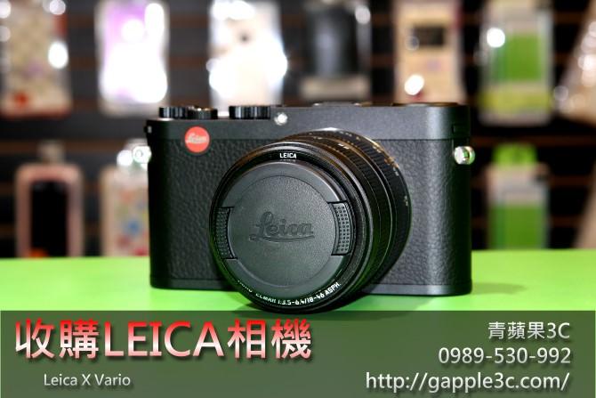 台中哪裡有收購leica相機 ? 中部萊卡相機收購推薦