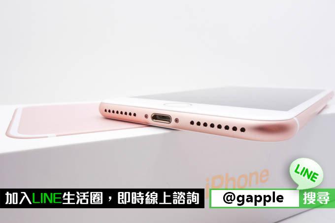 iphone7充電孔