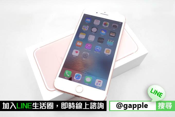 iphone7外觀