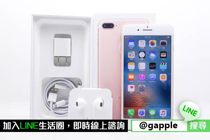 iphone7配件