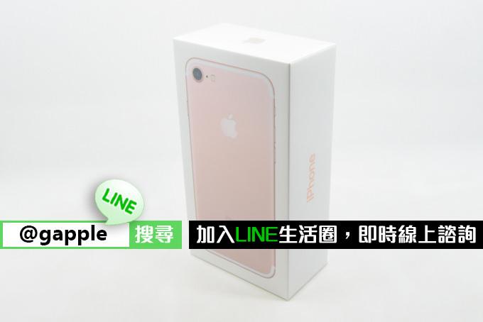 iphone7盒子