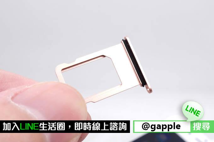 iphone7-SIM