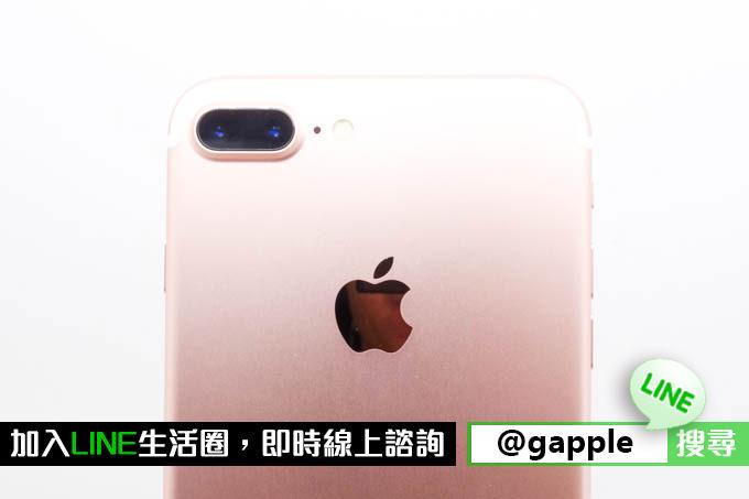 iphone7背面