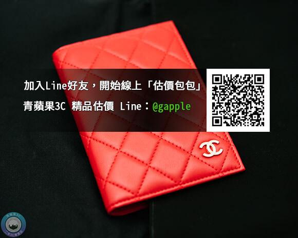 收購包包-回收二手名牌精品-青蘋果3c