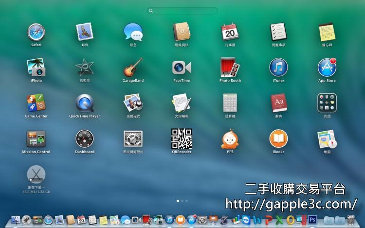 gapple3c-Diskmaker製作隨身碟OS X Mavericks 開機碟-1