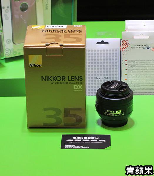 Nikon DX AF-S 35mm