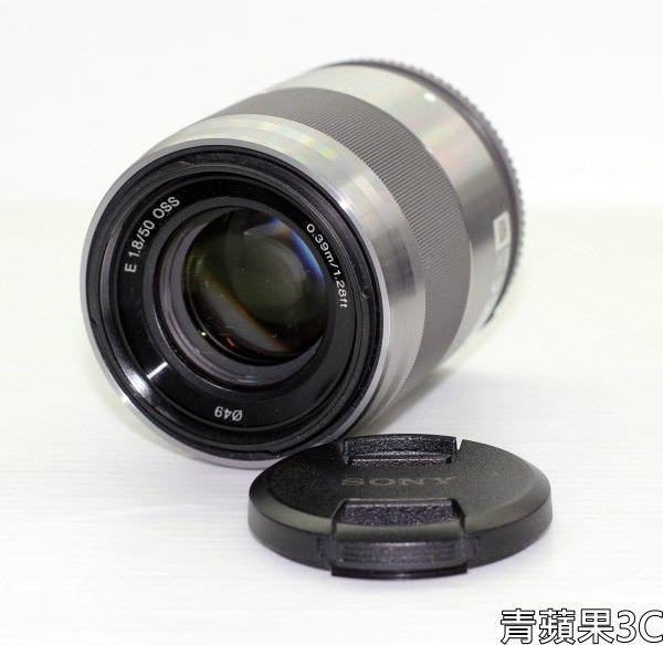 高雄青蘋果3C-SONY 50 SEL50F18 (3)