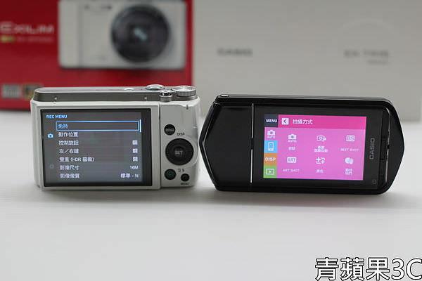 青蘋果3C - 比較 - ZR1000 TR15模式
