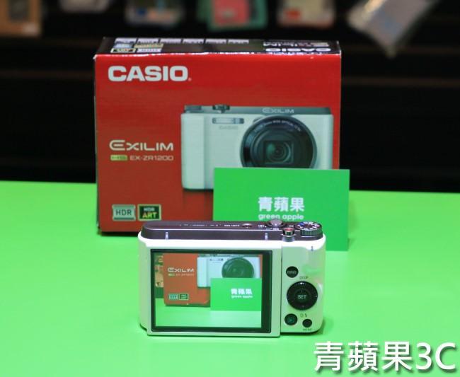 青蘋果 - ZR1200 - 4