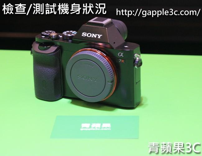 青蘋果3C - 收購sony a7r - 2
