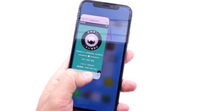 【台南買二手iphone】蘋果手機收購,iX與i8買賣,二手手機換現金