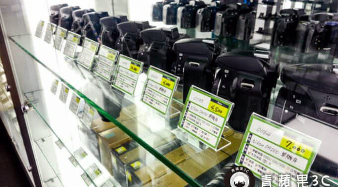 台南收購相機 | 台南相機專賣店,二手相機買賣,舊相機換現金