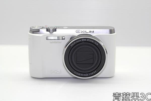 青蘋果3C - 1 - ZR1000 白