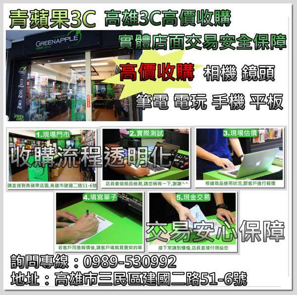 青蘋果 DM - 0620-邊框